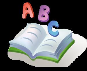 книга и буквы
