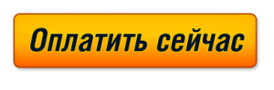 orange_buynow_4